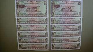 12連號匯豐五元鈔