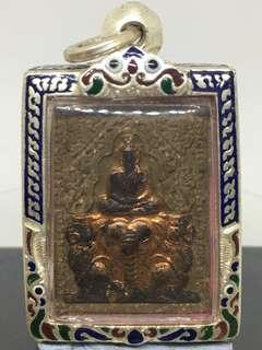 LP Dum. Lursi. Silver casing. Wat Santitham. 2544. $80