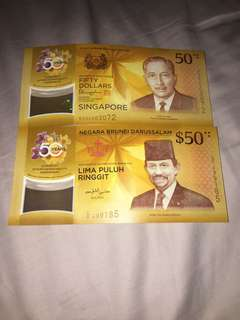 Singapore and Brunei 50 years of currency interchangeability agreement