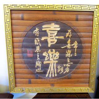 Hand Crafted Wood Frame Work