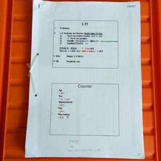 NUS LAJ2201 Japanese 2 日本語 2 Lecture notes Full Set