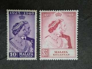 Malaysia Malaya 1948 Kelantan Silver Wedding Complete Set - 2v MH Stamps