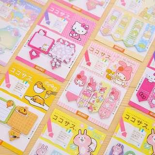 Instocks Sanrio Tsum Tsum Sticky Memo