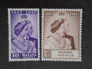 Malaysia Malaya 1948 Malacca Silver Wedding Complete Set - 2v MNH Stamps