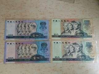 人民幣 100元 及50元各2張