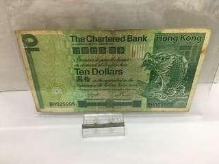 1981年渣打銀行$10