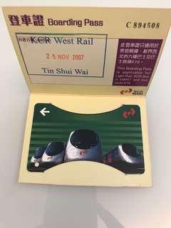 2007 西鐵自悠通 車票