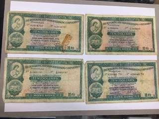 匯豐銀行$10~4張