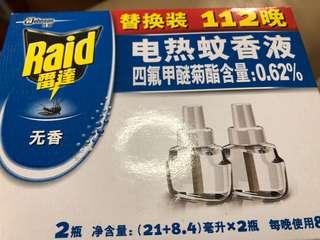 雷達 RAID 電熱蚊香液 兩支
