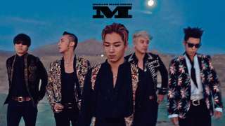 [全齊] BigBang Made Full Track Alb