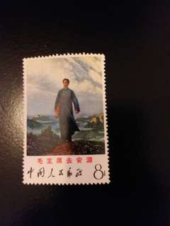 全新 毛主席郵票