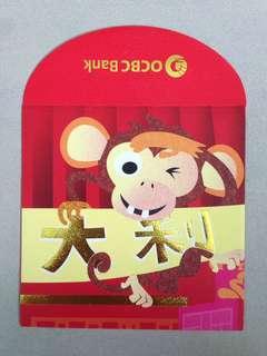 OCBC Monkey Zodiac Red Packet