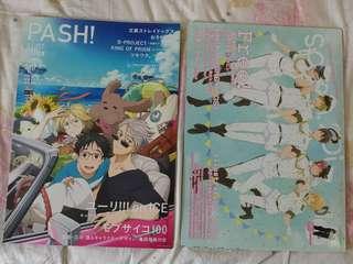 [COS] Anime Magazines Set 2