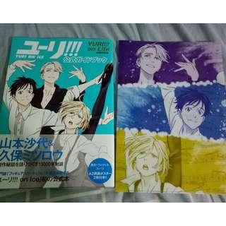 Yuri!!! on Ice - Yuri!!! on Life guidebook