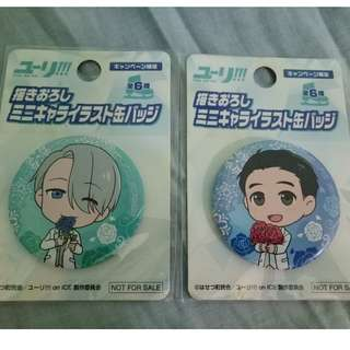 Yuri!!! on Ice - Victor and Yuuri Family Mart can badge set