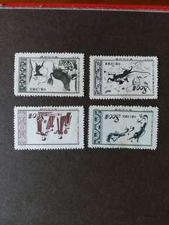 中國郵票1951年特3 偉大的祖國一套四全全新