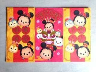 FREE Disney Tsum Tsum Red Packet