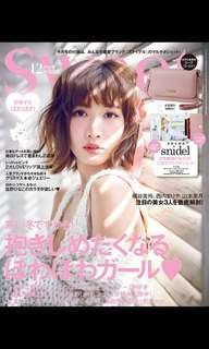 日本雜誌 snidel 斜咩袋