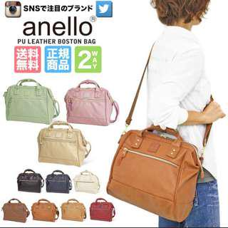 [Re-Stock] Japan Anello PU Leather 2 Way Boston Sling Bag~ Original 100% Authentic ☆Large AT-H1022