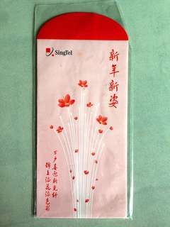 FREE Singtel Red Packet