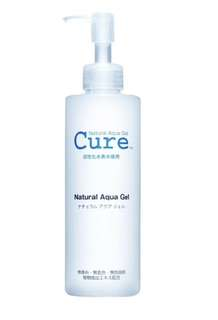 Cure 去角質