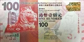 全新$100靚號碼紙幣 #LJ488480 #LJ488488