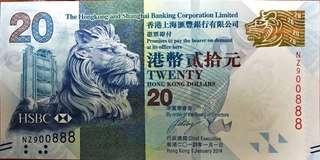全新$20靚號碼紙幣 #YT781888 #NZ900900 #PH100909 #NZ900888