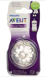 Philips Avent Natural Teat for 1m+