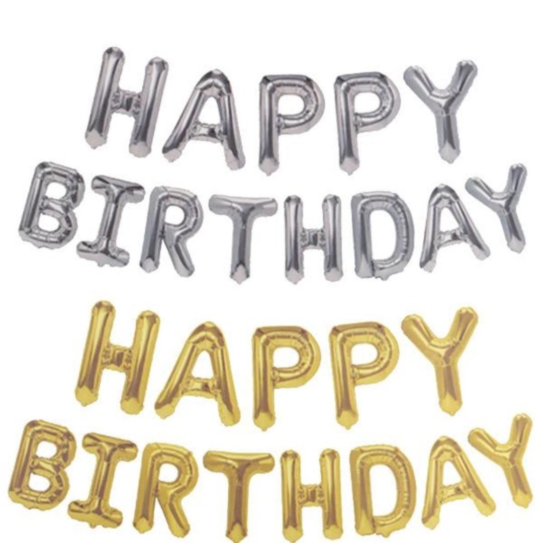 16 Inch HAPPY BIRTHDAY Balloon 1 Set