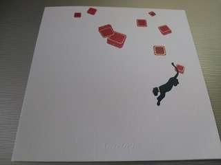 Cartier 卡地亞 空白卡 blank card #2