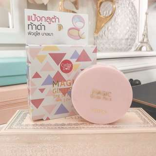 💛 Cathy doll magic gluta pact powder light beige • spf 50 pa +++ • travel size 4.5g • very cute pastel packaging