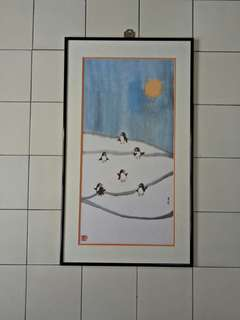 Old Chinese Painting Size 83x47cm