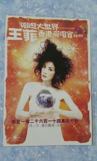 王菲 【唱遊大世界】香港演唱會 98-99 PostCard (包郵)