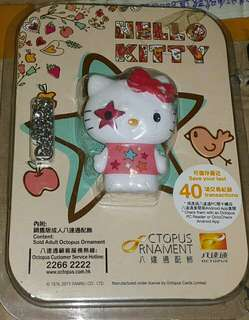 7-11地鐵mtr2D版 Hello Kitty八達通全新0面值旺角地鐵站交收