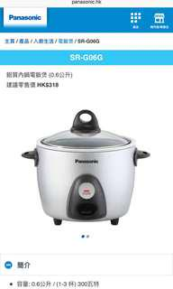 Panasonic 鋁質內鍋電飯煲