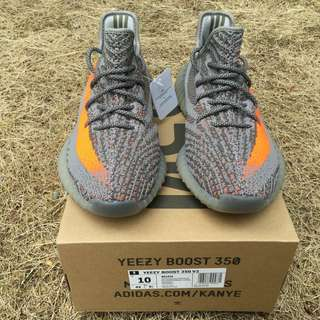 God Version Yeezy V2 Beluga(PRE)