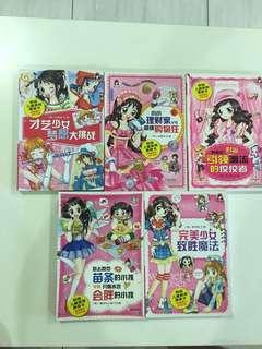 甜甜少女系列 Chinese Comics for Girl