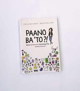 🦉Paano Ba Ito? by Bianca Gonzales