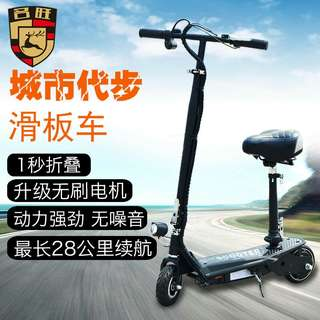LTA Compliant Electric Scooter