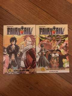 FairyTail manga vol6&7