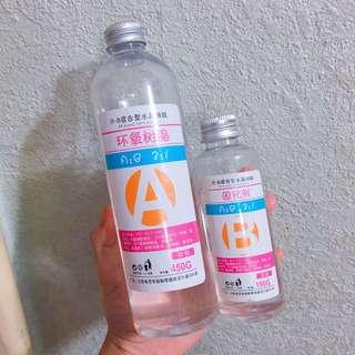 滴膠手機殼(軟膠) AB膠