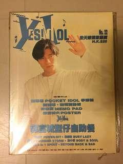 Yes Idol 第22期 + 隨書附送郭富城海報