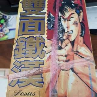 """Manga comic """"Jesus"""" 13 books"""