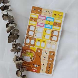 Stickers - Rilakkuma