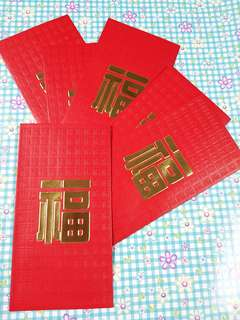 Red Packet, Gold Stamping/ Embossed ↪ Best Wishes ㊗ 福  💱 $2.00 Each Packet - 6 Pieces