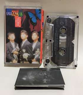 Taiwan Little Tiger 小虎隊 愛 Chinese Cassette