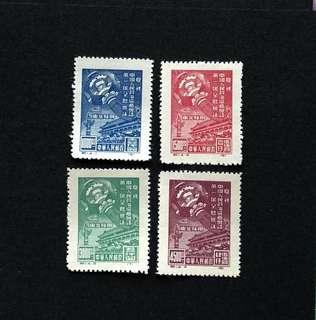 中國郵票 C1A 政協東貼再版 4v全