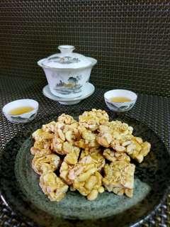 盧家特制豆粒(咸甜、低糖) 118克(g)(花生糖)