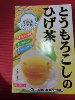 🚚 玉米鬚茶