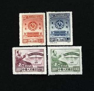 中國郵票 C2A 政協東貼再版 4v全